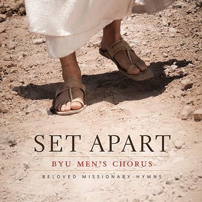 Set Apart Album
